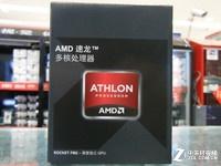 AMD速龙II X4 760K处理器 超值价425元