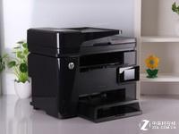 配置主流 HP226DW打印机售价2680元