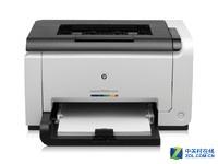 简约大方 HP 1025NW打印机售价1880元