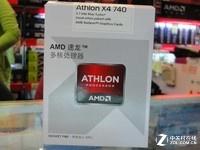 历久弥坚低价首选 AMD速龙II X4 740促销