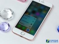 好品质值得买苹果iPhone6s武汉售3800元