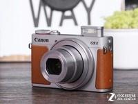 2000万像素便携相机 佳能G9X II京东特价