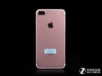 火热促销 香港原封iPhone7 Plus仅5980元