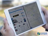 首付0元购机 苹果iPad mini 4售2460元