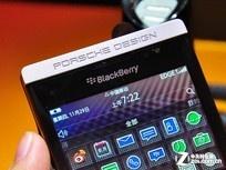 奢华全键盘手机 黑莓P'9981今日再降价