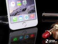 降价幅度大 苹果iPhone6 Plus报5450元