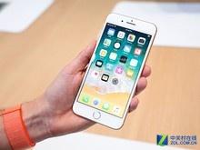苹果iPhone8领衔 今日京东热门手机TOP10