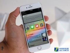 再次跌破新低 iPhone 8 Plus国行到手价5388元