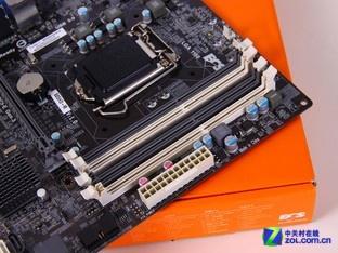 精英B85H3-M 内存插槽图