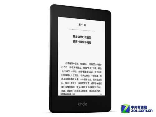 完美阅读 Kindle Paperwhite报价815元