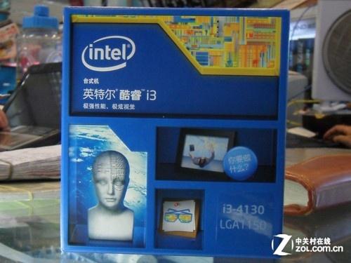 Intel 酷睿i3-4130仅售899元