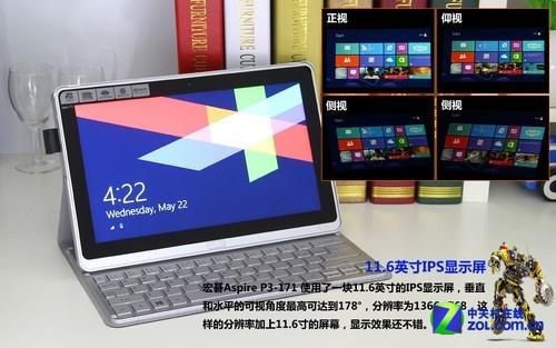 Acer P3-171银色 屏幕图