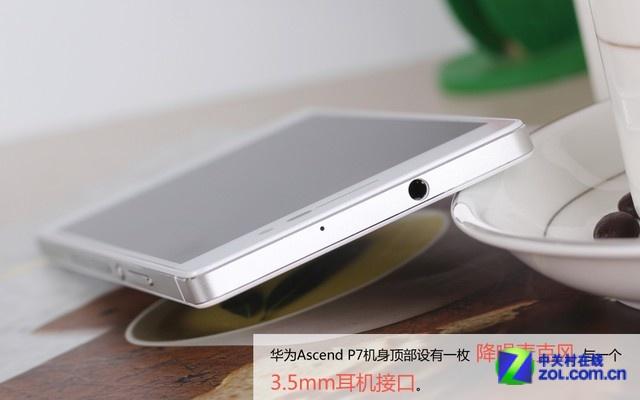 华为Ascend P7 编辑点评: 前段时间刚发布的华为Ascend P7已在商家处有售,该手机采用6.5mm双玻璃超薄机身,出色的硬件配置以及精致的外形设计也吸引了不少国际用户的眼球,尤其是华为自家研发的海思四核处理器表现出色,相信选择这款手机的朋友一定不会后悔。 华为P7 移动4G版 [参考价格] 2199元 [销售商家] 深圳善信通讯 [商家电话] 0755-82817710/18707615818 [联 系 人] 吴小姐 [店面地址] 深圳福田区华强北路茂业百货后门东方时代广场A座1605室 [