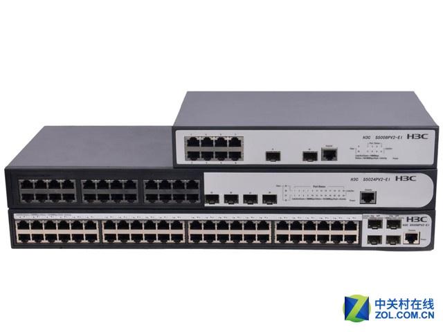 非常强悍 H3C SMB-S5048PV2-EI售2450元