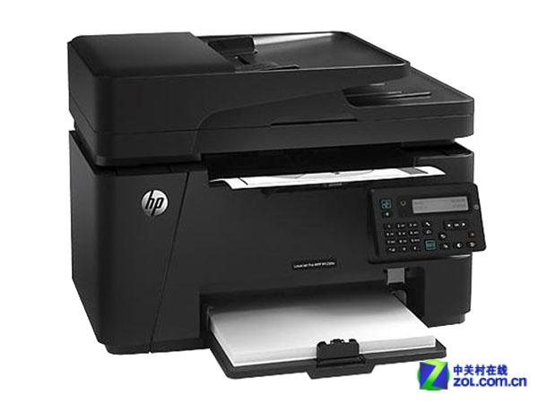 惠普128FN一体打印机1599元