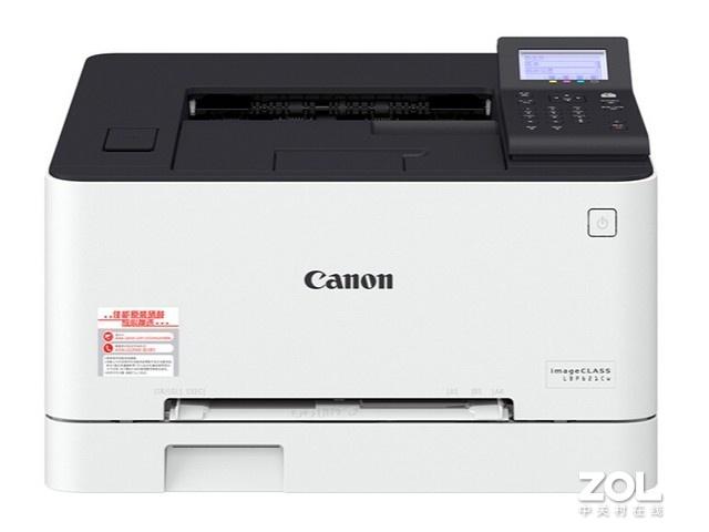 佳能LBP621Cw彩色激光打印机广东1600元