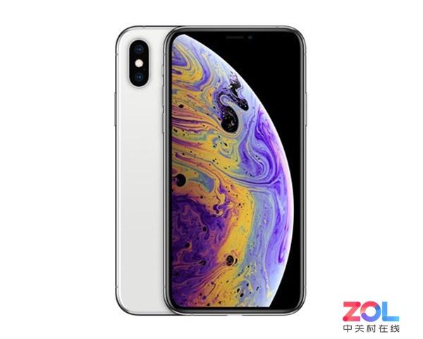 高性价比 苹果iPhone XS手机售价7399元