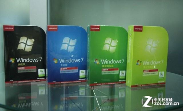 简单易用Windows 7 旗舰版报价2362元