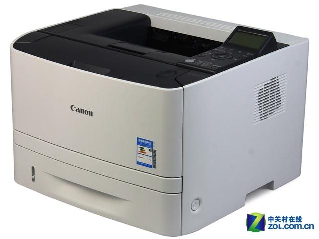 佳能LBP6670DN激光打印机广州售3500元