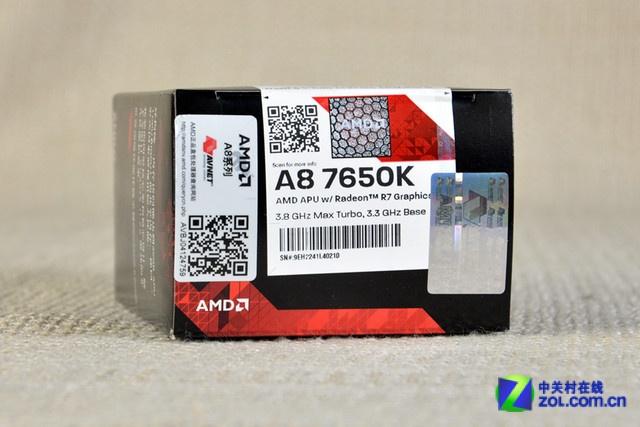 平民U也超频 AMD A8-7650K报价549元