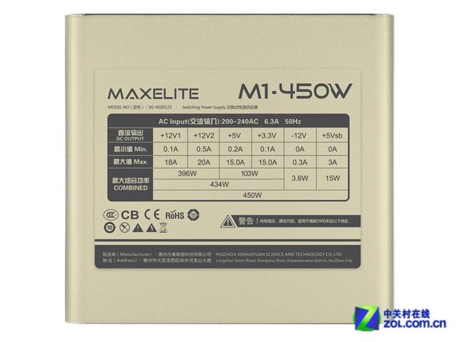 全日系电容 麦粒M1-450W电源京东首发