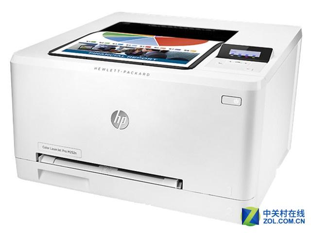 限时热销 HP M252n彩色激打仅售1850元