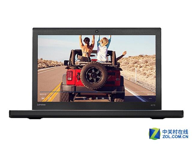 稳定可靠 ThinkPad X270售价8169元