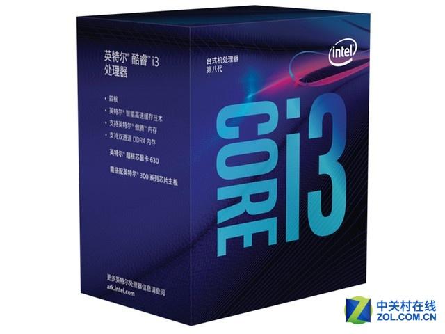 装机特价 Intel 酷睿i3 8100售价879元