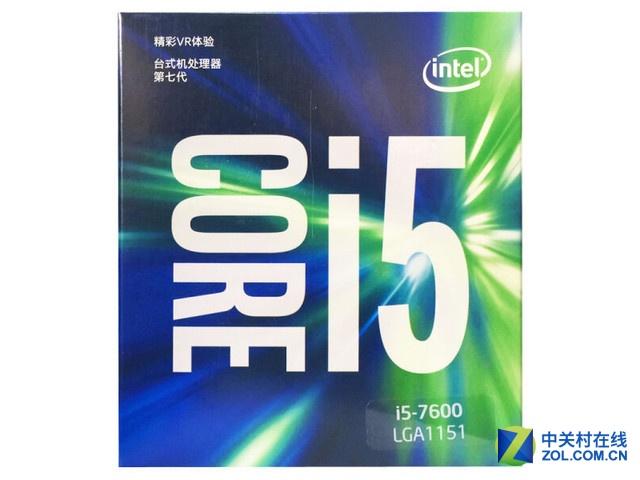 稳定优选 酷睿i5-7600京东售价1749元