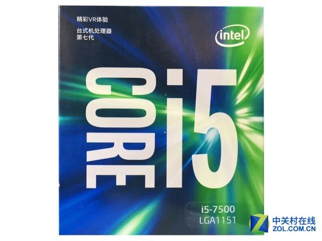 i5 7500游戏电脑主机东莞售价3999元
