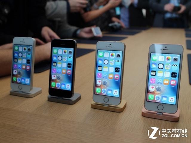 iPhone SE上市 看近期热门手机批发底价
