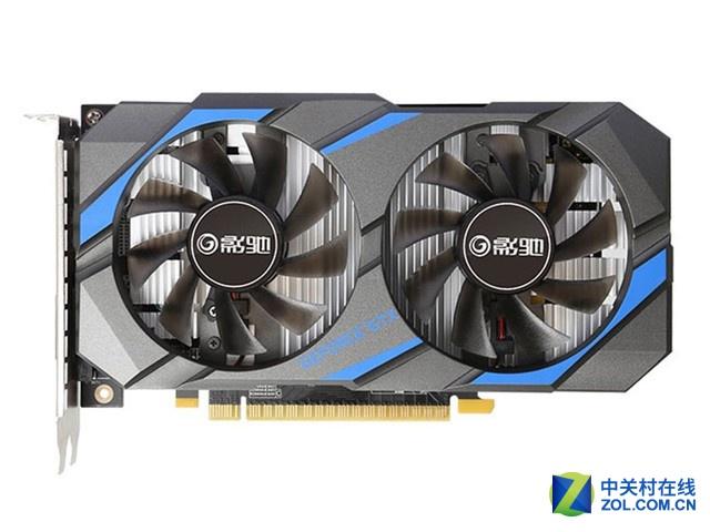 影驰GeForce GTX 1050Ti骁将V2售1293元