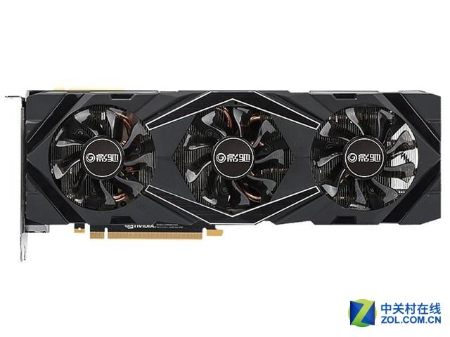深圳IT网报道:影驰GeForce RTX 2080Ti大将售价9399元