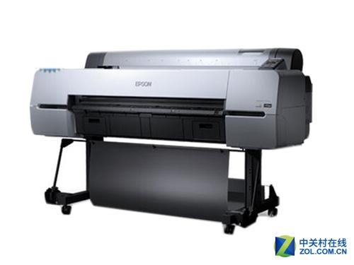 EPSON P10080大幅面打印机报53200元