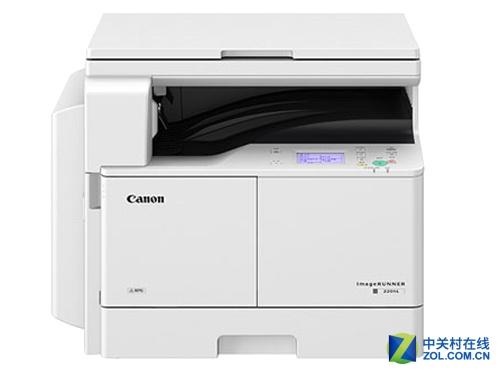 方便快捷 佳能2204AD复印机售价8800元