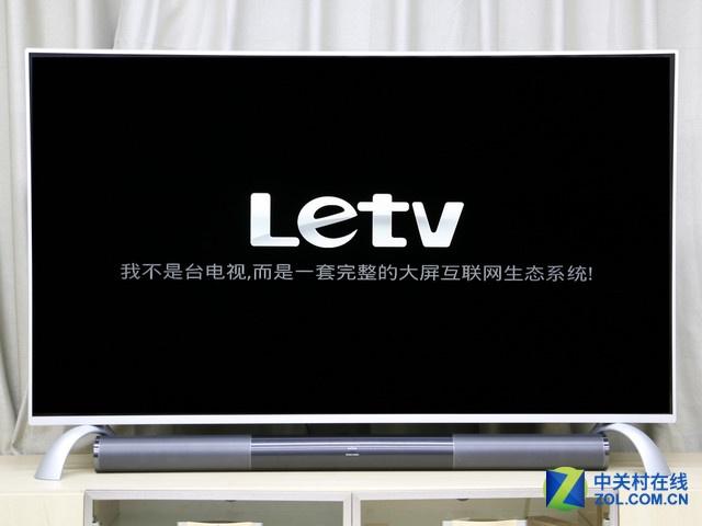 70寸4K屏幕 乐视 超4 MAX70广西热售中
