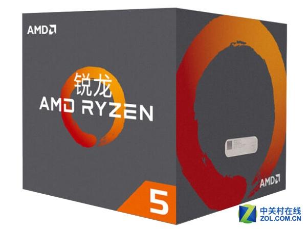 四核八线程 锐龙 Ryzen 1400京东1299元