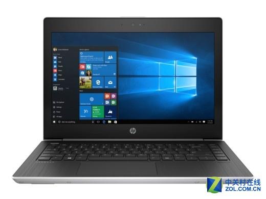 细腻逼真 HP Probook430 G5售价3900元