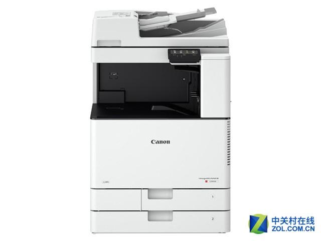 高质印品 佳能3020复印机售价12600元