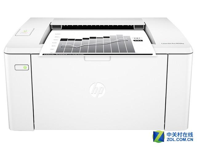 简单方便 惠普M104A打印机售价750元