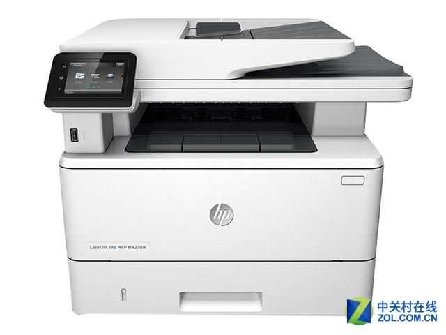 高效多功能 惠普M427DW打印机售3599元